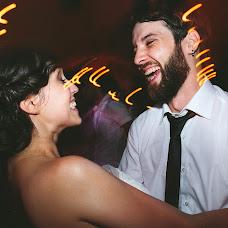 Wedding photographer Elizaveta Vlasenko (Eliza). Photo of 06.09.2015