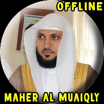 Mod Hacked APK Download Ruqyah mp3 Offline - Sheikh Mahir Al Muaiqly 3