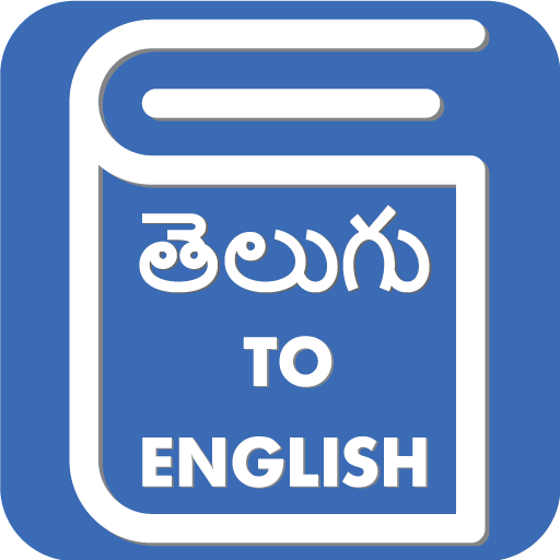 english to telugu translation dictionary pdf