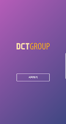 DCT GROUP APK screenshot thumbnail 2