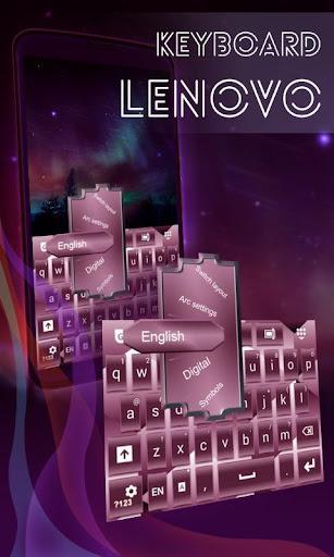 レノボのキーボード
