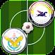 لعبة الدوري العراقي 2020 ⚽