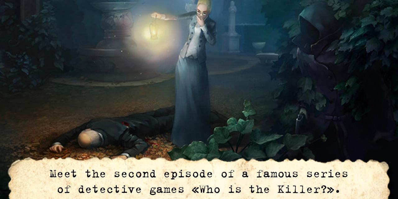 Who is the Killer? Episode II- screenshot