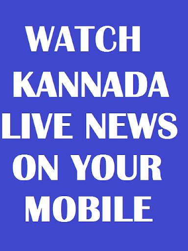 K Kannada News Live