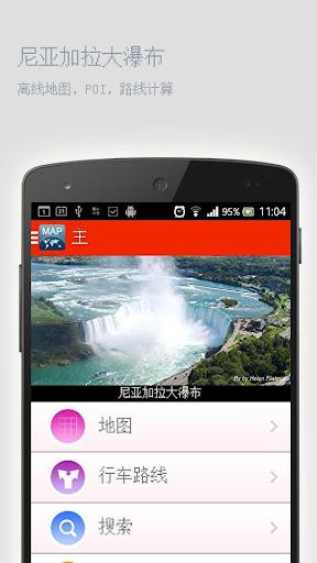 中国银行移动支付:在App Store 上的内容 - iTunes - Apple