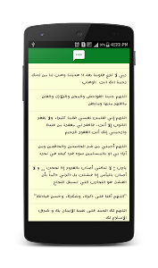 رسائل screenshot 3