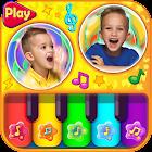 Vlad and Niki: Piano Kids