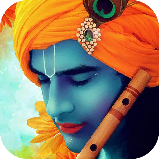 radha krishna ringtone download new 2018 mp3