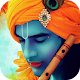Radha Krishna Ringtones Download for PC Windows 10/8/7