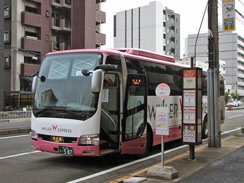 ウィラーエクスプレス 大阪「リラックスNEW」 堺・587 名古屋駅(則武1丁目)到着