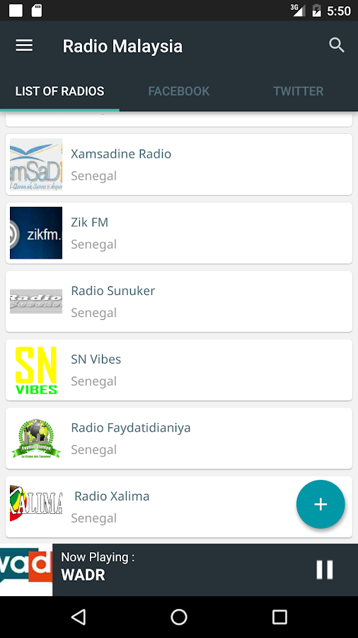 radio Senegal- screenshot