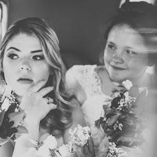 Wedding photographer Grzegorz Sulek (closerstar). Photo of 19.08.2016