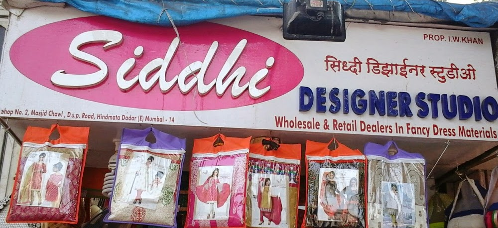 Photos Of Siddhi Designer Studio Dadar East Mumbai Magicpin