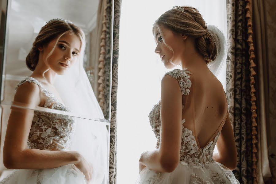 Wedding photographer Vasili Kovach (Kovach). Photo of 20.08.2020