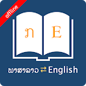 English Lao Dictionary icon