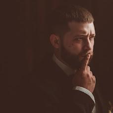 Wedding photographer Andrey Ryzhkov (AndreyRyzhkov). Photo of 06.07.2018