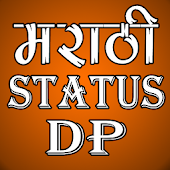 Marathi Status DP - Latest Images, Video,Jokes