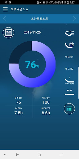 Download uc2a4ub9c8ud2b8ub808uc2a4ud2b8 IoT 1.0.8 1