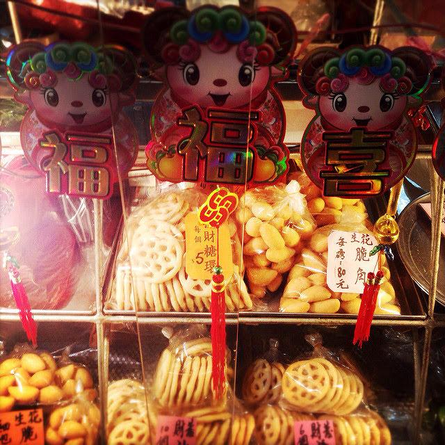 Chinese New Year, snacks, treats, 中國新年, 春節, 小食, 農曆新年, 小吃