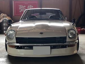 フェアレディZ S30 240Zのカスタム事例画像 ねこさんの2021年04月19日18:53の投稿