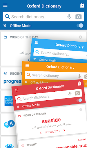 oxford english to urdu dictionary free download full version for pc