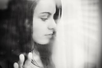 Photo: #GABYAfotosmontt | #fotosmont - #Portrait - #Retrato - #Nikkor2470mm