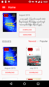 CEO Magazine Myanmar screenshot 1