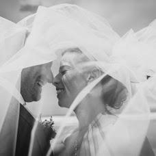 Wedding photographer Vladimir Chernysh (Vlchernysh). Photo of 05.10.2017