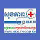 HealthKH Download on Windows