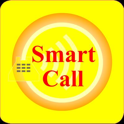 SmartCall - screenshot