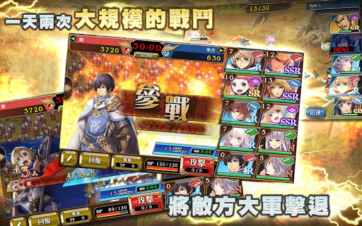 玩角色扮演App|Hortensia Saga 蒼之騎士團免費|APP試玩