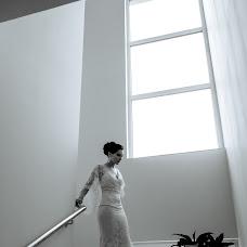Wedding photographer Murad Zakaryaev (love-photo05). Photo of 18.04.2017