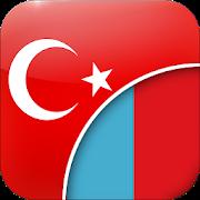 Turkish-Mongolian Translator