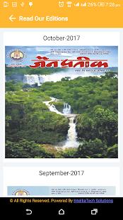 Jain Prateek - náhled