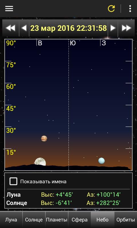9 августа погода москва