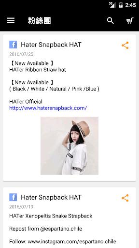 玩免費購物APP|下載HATER:街頭潮帽品牌 app不用錢|硬是要APP
