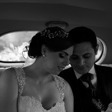 Wedding photographer Andres Gallo (andresgallo). Photo of 02.06.2016