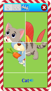ABC Flashcards For Kids V2 screenshot