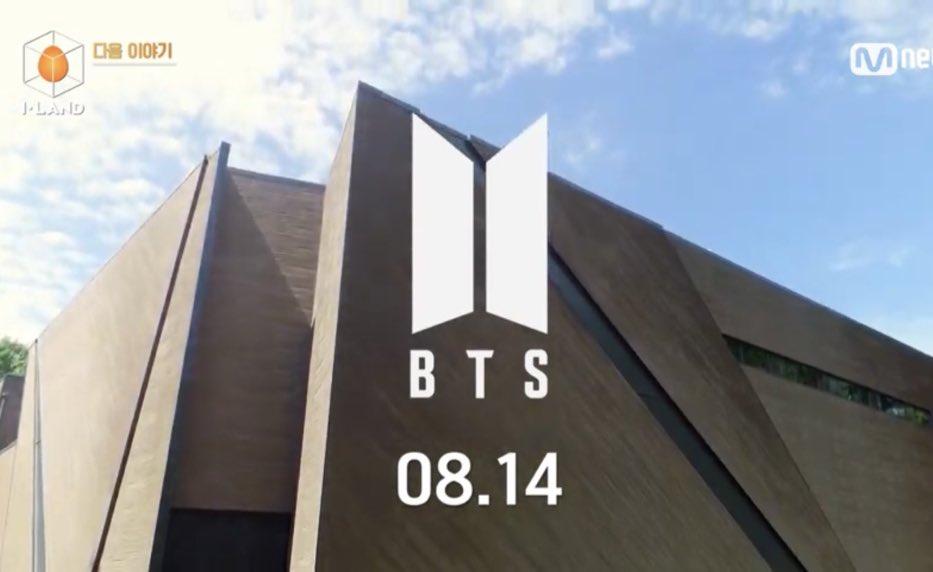 Resmi! Besok BTS Akan Tampil di Acara 'I-LAND' 14 Agustus 2020, Para Trainee Bergembira