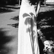 Wedding photographer Katya Solomina (solomeka). Photo of 12.10.2018