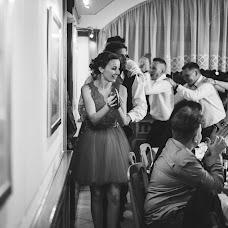 Fotografer pernikahan Szabolcs Locsmándi (locsmandisz). Foto tanggal 16.04.2019