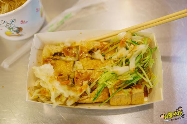 逢甲夜市必吃一心素食臭豆腐、素麵線一吃就難忘的素食推薦排隊名店