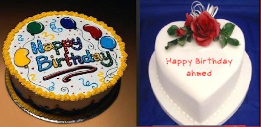 اكتب اسمك في تورتة عيد ميلاد Apps On Google Play