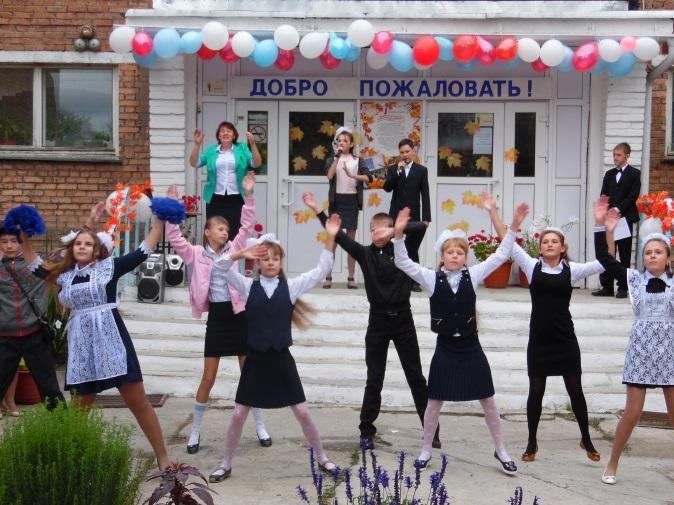 \\ТЕХНИК-ПК\local_trash\школьные фотографии\1 сентября 16-17\SAM_1584.JPG