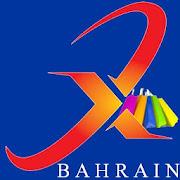 XBahrain Shopping