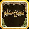 com.goldensoft.sahihmuslim