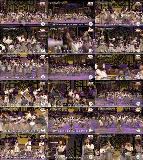 (TV-Music)(1080i) AKB48 – Utacon 170530