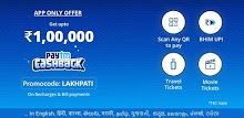 Download Prank Paytm APK latest version 1 3 for android devices
