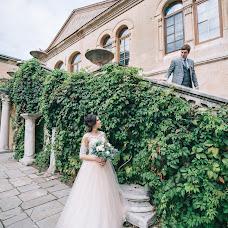 Wedding photographer Vitaliy Belov (beloff). Photo of 11.09.2018