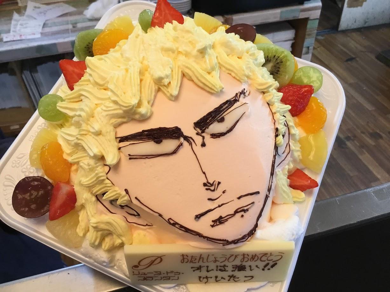リューヌ・ドゥ・プランタンで誕生日ケーキを注文してみました。俺は強い!by 福富寿一(弱虫ペダル)バージョン